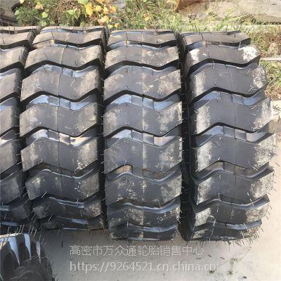 正品销售 矿山车 装载车轮胎销售29.5-29 37.25-35 质量保证