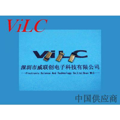 MICRO 5P双面插公头-4P焊点-镀金外壳 环保耐高温 手机MICRO插头