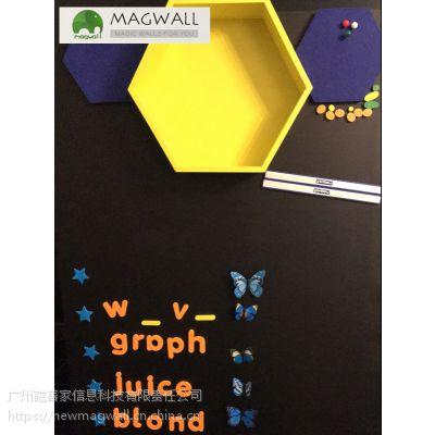 订制magwall磁善家早教无尘擦写磁性黑板贴