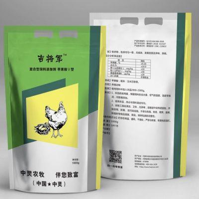 蛋鸡用饲料添加剂,提高产蛋量,增加蛋重,延长产蛋高峰期1-2个月,饲料添加剂,中灵厂家直销