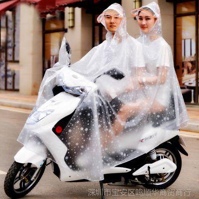 双人雨衣摩托电动电瓶车雨衣男女款加大加厚透明雨披双帽檐遮脸