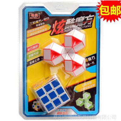1154神奇益智5.8公分 热转印三阶魔方 圣手专业竞速 儿童智力玩具