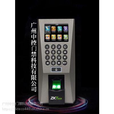 安装刷卡考勤门禁系统