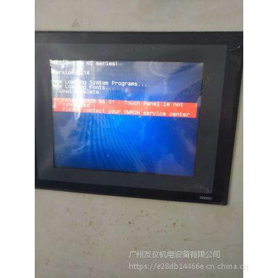 供应普洛菲斯GP2500-SC41-24V触摸屏、触摸板、液晶等配件