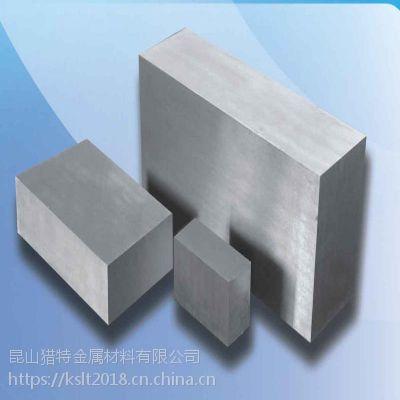 6542高速钢韧性高热塑性好具有较高的硬度W6高速钢