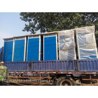 专业生产东营移动环保厕所,可升降雷亚舞台出租;欢迎选购
