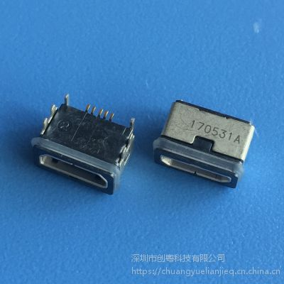 molex 迈克防水母座 MICRO-B型插板+贴板 防水插座 5P/贴片SMT 麦克防水 IP67