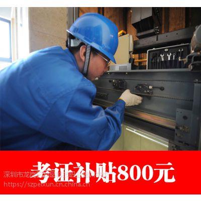 深圳电梯安全管理员培训 深圳电梯安全管理员证培训