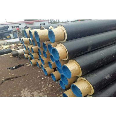 鼎固玉林市钢套钢蒸汽热力聚氨酯泡沫保温管价格