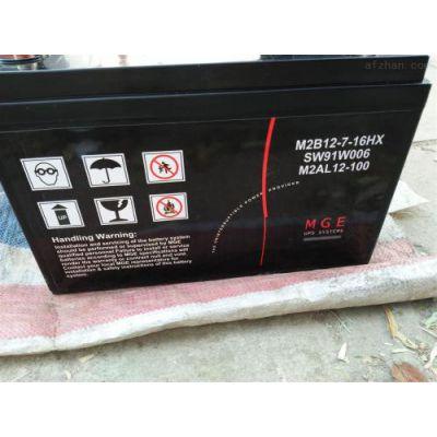 施耐德蓄电池M2AL12-60原装参数报价 厂家