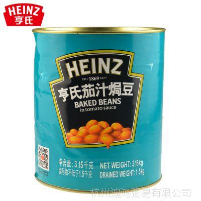 亨氏茄汁焗豆3.15kg餐饮装 黄豆罐头 西式早餐意面西餐调料品批发