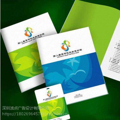 深圳手提袋制作,画册印刷,宣传单彩页印刷。