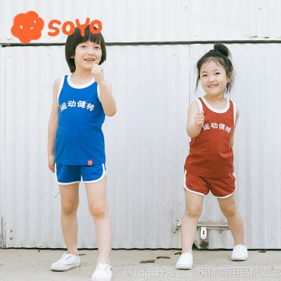 SOYO母子母女无袖背心短裤女童男童运动休闲夏装套装复古