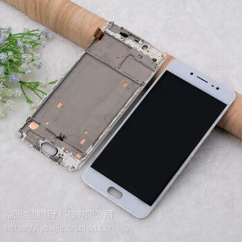 苹果手机售后服务维修中心 郑州赛捷电子欢迎您