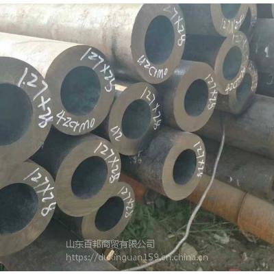 钦州20号结构无缝钢管_厚壁无缝管处理价格