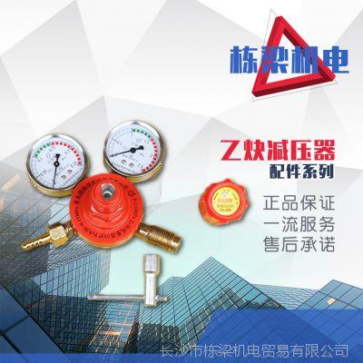 厂家直销国腾五金YQE-03氧气表全铜减压表氧气减压器乙炔减压器