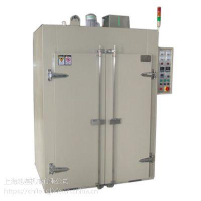 上海池垄煤改电环保循环烘箱 食品烘干大型不锈钢专业烘箱 恒温烘箱持久耐用