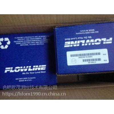 美国FLOWLINE一级代理液位开关LU10-1405/DL10-00/DL14-01