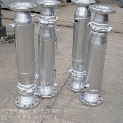 ZCL-1矿用水质过滤器 双利直销反冲洗水质过滤器