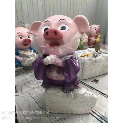 大型新年猪山东万棵松厂家出售