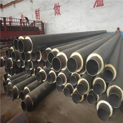 广东省茂名市,直埋式蒸汽保温管厂家直销,预制聚氨酯管