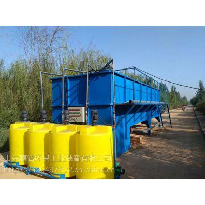 工地污水处理斜管沉淀池山东惠信环保装备