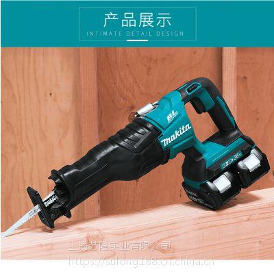 牧田锂电池无刷充电式电动往复锯马刀锯DJR360PM2/Z手提电锯锯子