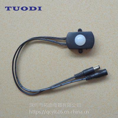 拓迪厂家批发TDL-2026人体红外线感应开关 5V12V24V感应器