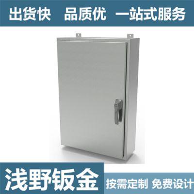 不锈钢机柜定做 不锈钢户外机柜加工生产厂家 监控系统设备外壳