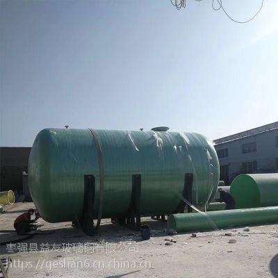 供应益友玻璃钢化粪池(1-100立方规格齐全)