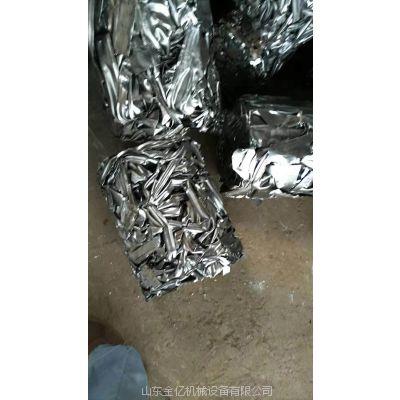 小型废金属液压打包机卧式压块机-废铁铝屑钢丝油漆桶压块机厂家-山东金亿机械