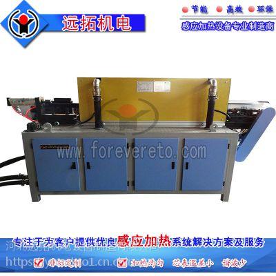 远拓机电供应 优质圆钢锻造加热设备/钢棒锻造炉