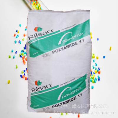 Arkema阿科玛(阿托菲拉)PA11 丽绚Rilsan BESVOA FDA食品级尼龙11