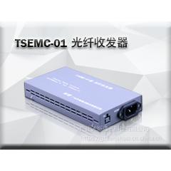 天烁电信级TSEMC-01光纤收发器,光电,光电转换器,光猫