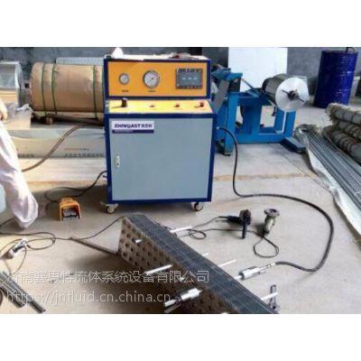 济南赛思特新型ZGJ-50液压胀管机,胀接不锈钢管、铝管、铜管等