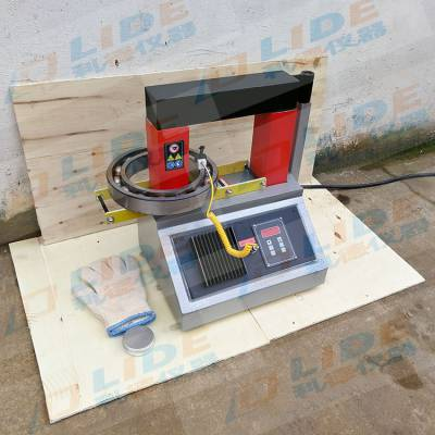 供应ELD系列微电脑轴承加热器重量15KG生产厂家利德牌