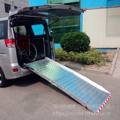 信德泰克面包车用二折轮椅升降导板轮椅升降平台