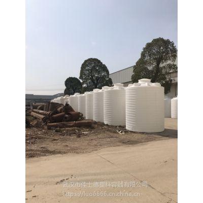 5立方火碱储存罐供货商、5吨火碱储罐厂家
