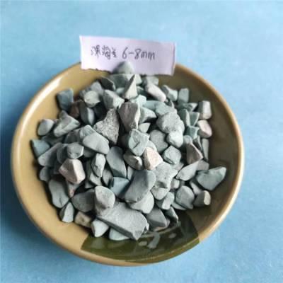 厂家直销水磨石子 洗米石 丹东绿4-6mm 河北玄光鹅卵石