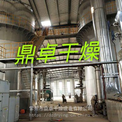 罗汉果提取液压力喷雾干燥机 设备操作简单厂家直销