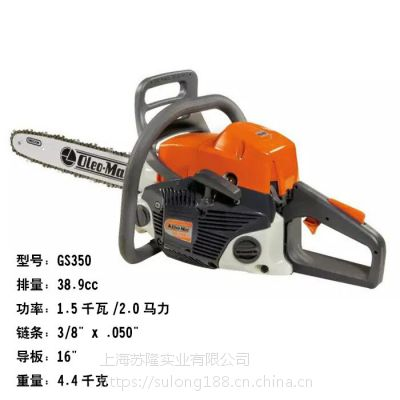 意大利伐木锯 叶红欧玛GS350汽油链锯、园林锯、欧玛轻型油锯