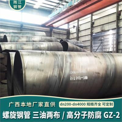 毕节钢护筒批发采购选雨江钢护厂出厂价格