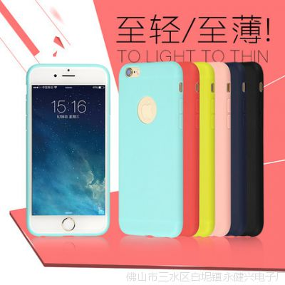 iphone6手机壳4.7韩国糖果软硅胶苹果6保护套情侣手机套壳夏季潮