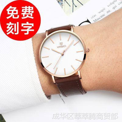 韩版时尚潮流简约防水皮带钢带手表腕表学生男石英表男士学生