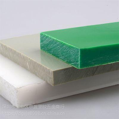 厂价直销POM板/pom板 彩色塞钢板 可分切定制包邮