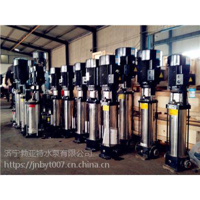 批发CDLF8-4南方同款1.5KW多级不锈钢离心增压泵