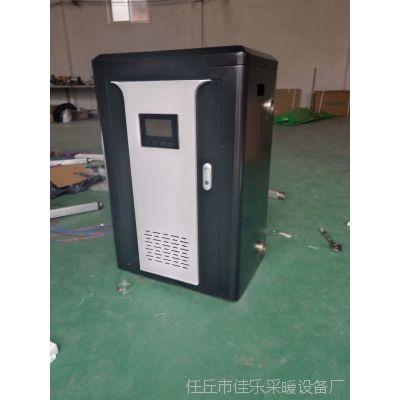 厂家直销工业电锅炉 家用水暖采暖炉 智能地热专用电采暖炉