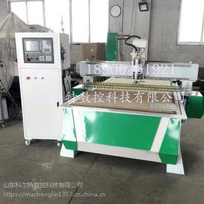 莱州茶盘雕刻机KET-1325 济宁石材雕刻机 山东昌乐科尔特数控开料机