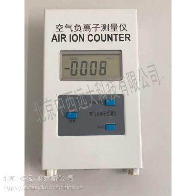 中西空气负离子检测仪 型号:SO011-COM-3500E库号:M388124