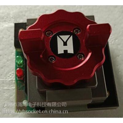 涌鸿YH-EMCP221-050测试座